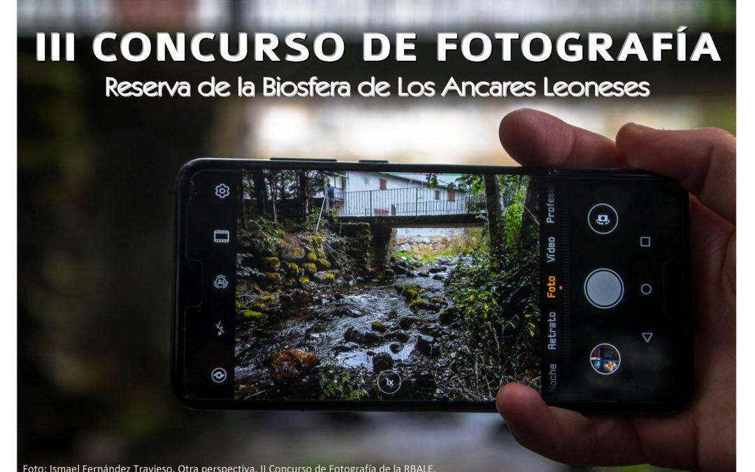 Cartel III Concurso de Fotografía